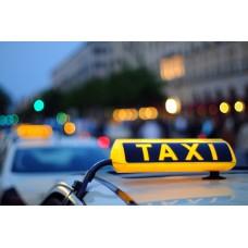 Такси по городу Салехард
