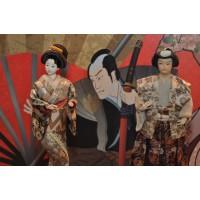 "Выставка ""Самураи и красавицы"" 0+"