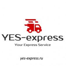 Доставка любых товаров из Москвы в Салехард