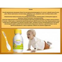 WELLNESS «Омега-3» для детей