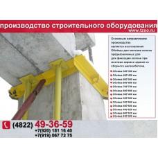 подкос для колонн